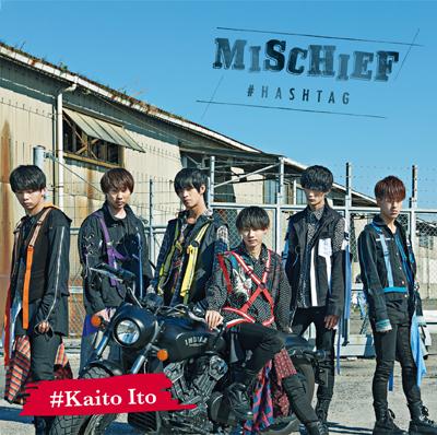 MISCHIEF【伊藤海都ver.】(CD)