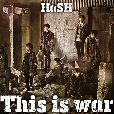 This is war(CD)