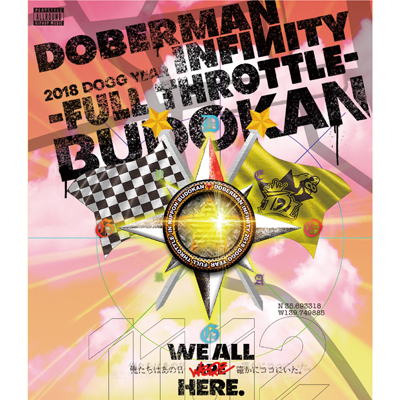 DOBERMAN INFINITY 2018 DOGG YEAR ~FULL THROTTLE~ in 日本武道館【通常盤】(Blu-ray)