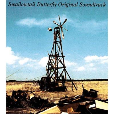 Swallowtail Butterfly Original Soundtrack