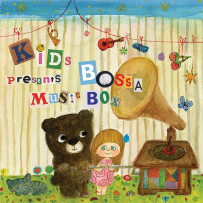 KIDS BOSSA presents MUSIC BOX