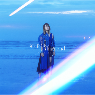 graphite/diamond【アーティスト盤】(CD+DVD)