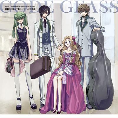 コードギアス反逆のルルーシュ オーケストラコンサート(2枚組CD)