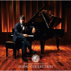 新日本プロレス ピアノコレクション(CD)