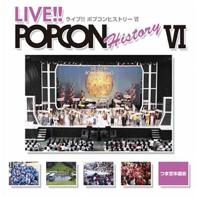 LIVE!! POPCON HISTORY VI