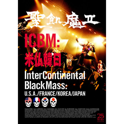 ICBM:米仏韓日 -Inter Continental Black Mass:U.S.A./FRANCE/KOREA/JAPAN