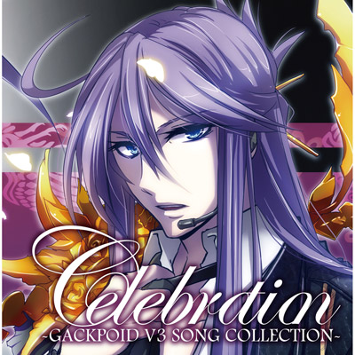 Celebration -GACKPOID V3 SONG COLLECTION-