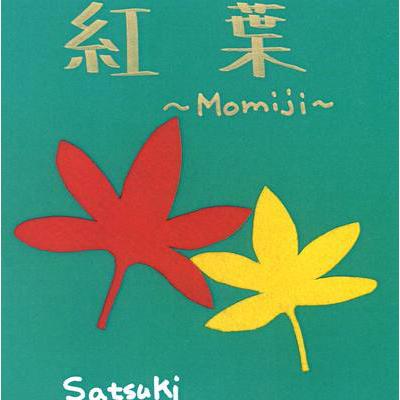 紅葉~Momiji~