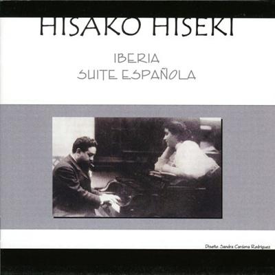 アルベニス:組曲 イベリア/スペイン組曲 (HISAKO HISEKI - IBERIA / SUITE ESPANOLA) [2CD] [日本語帯解説付]