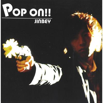 POP ON!!