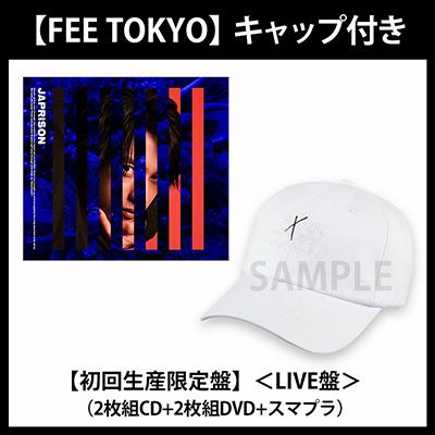 《【FEE TOKYO】キャップ付き》JAPRISON【初回生産限定盤】<LIVE盤>(2枚組CD+2枚組DVD+スマプラ)