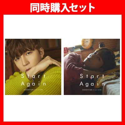 Start Again同時購入セット(SG+DVD(スマプラ対応) )+(SG(スマプラ対応)mu-moショップ、イベント会場専売盤)
