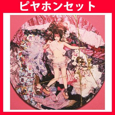Kintsugi(CD)+ピヤホンセット(クリアポスター付き)