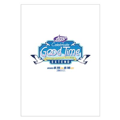 """アニメARP Backstage Pass後夜祭 """"Celebrate Good Time"""" -EXTEND- パンフレット"""