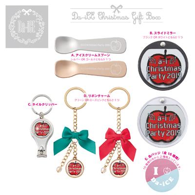 Da-iCE Christmas Gift Box_2019