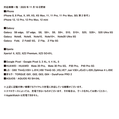 ワイヤレスモバイルチャージャー_TORU