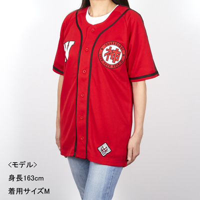 15th Anniversary ベースボールシャツ Red(M)