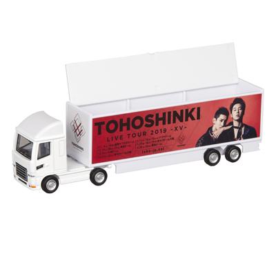 15th Anniversary ミニチュアトラック(差し替えステッカー付き)
