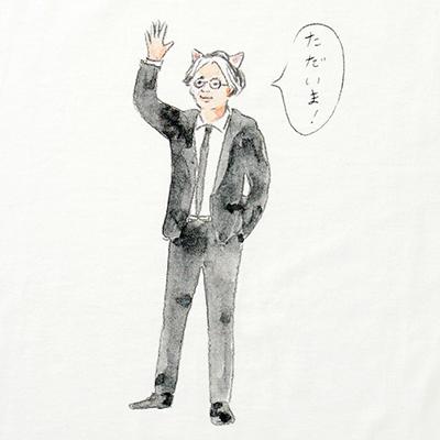 おかえり教授!Tシャツ(白・Sサイズ)