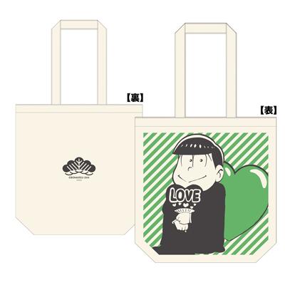 おそ松さん LOVE松さんトートバッグ(チョロ松)