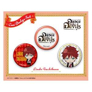 Dance with Devils 缶バッジセット(リンド)