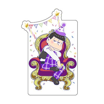 おそ松さん 6つ子のハッピーバースデーカード(一松)