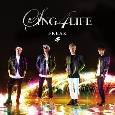 SING 4 LIFE(CD+DVD)