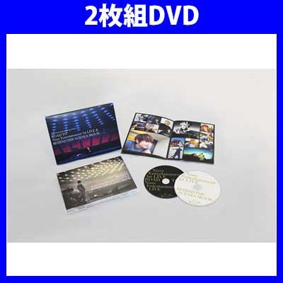 Nissy Entertainment 1st LIVE(2枚組DVD)【オフショット&長尺ドキュメント映像】