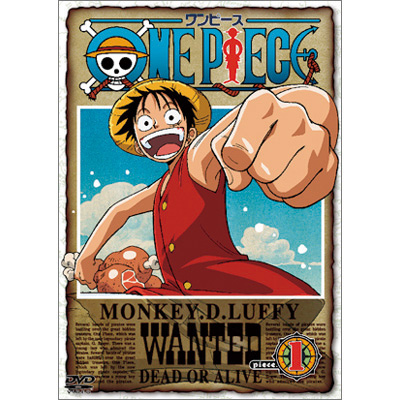 ONE PIECE ワンピース piece.1