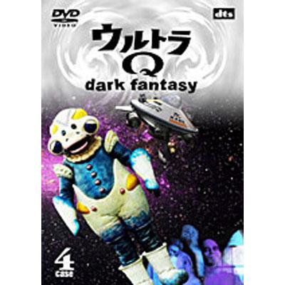ウルトラQ~dark fantasy~case 4