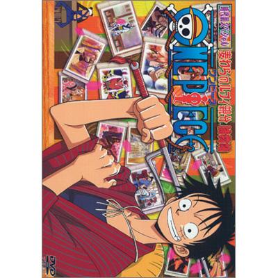 ワンピース時代劇スペシャル『ルフィ親分捕物帖』【通常盤】