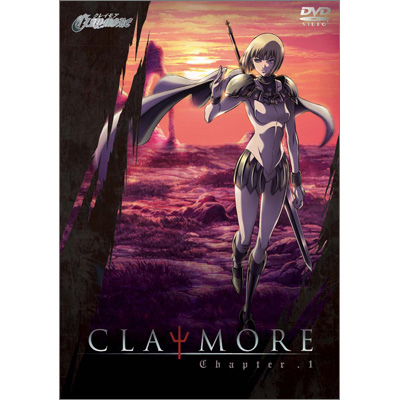 CLAYMORE Chapter.1