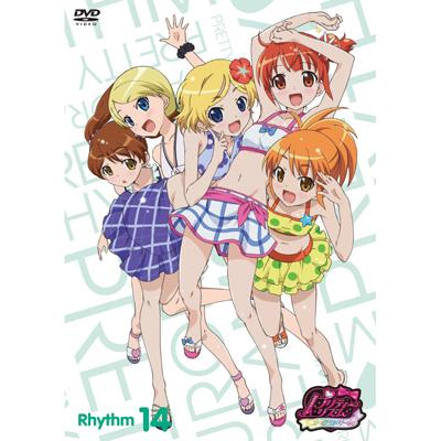 プリティーリズム・オーロラドリーム Rhythm14