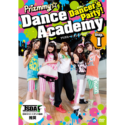 Dancer's Party! Prizmmy☆ Dance Academy Step.1