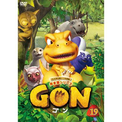 GON-ゴン- 19