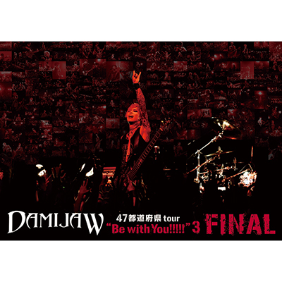 DAMIJAW 47 都道府県tour