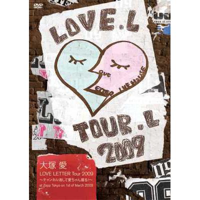 大塚 愛 LOVE LETTER Tour 2009 ~チャンネル消して愛ちゃん寝る!~ at Zepp Tokyo on 1st of March 2009