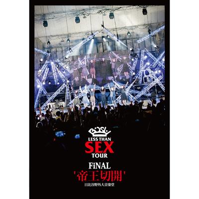 """Less Than SEX TOUR FiNAL""""帝王切開""""日比谷野外大音楽堂【通常盤】(DVD)"""
