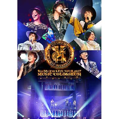 LIVE TOUR 2017 MUSIC COLOSSEUM【通常盤】(DVD2枚組)