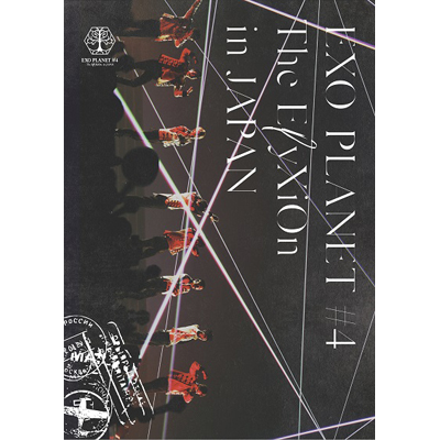 EXO PLANET #4 - The ElyXiOn  - in JAPAN【2枚組DVD(スマプラ対応)】