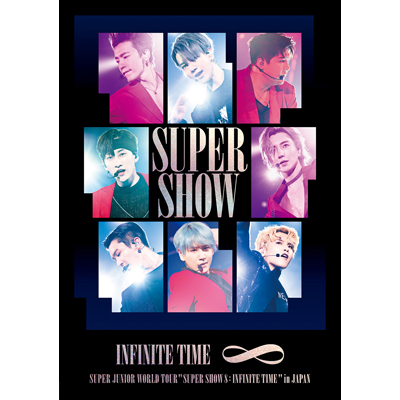 SUPER JUNIOR WORLD TOUR  ''SUPER SHOW 8: INFINITE TIME '' in JAPAN(DVD2枚組+スマプラ)