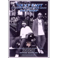 THE NEXT EXIT -DA PUMP JAPAN TOUR 2002-