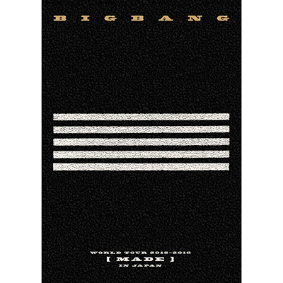 BIGBANG WORLD TOUR 2015~2016 [MADE] IN JAPAN(2枚組DVD+スマプラ)