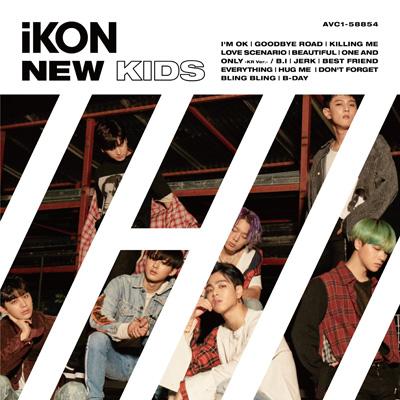 NEW KIDS【イベント限定盤[ジャケットB]】(CD)