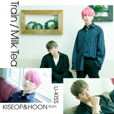 Train/Milk Tea (CD)