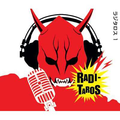 仮面ライダー電王 Web RADIO 『ラジタロス』 1