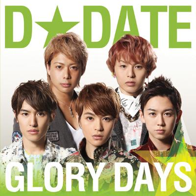 GLORY DAYS【通常盤 TYPE-B】
