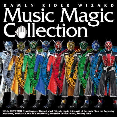KAMEN RIDER WIZARD Music Magic Collection(CDのみ)
