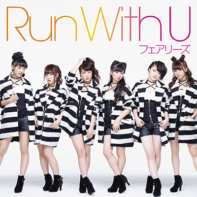 Run With U(CD+DVD)