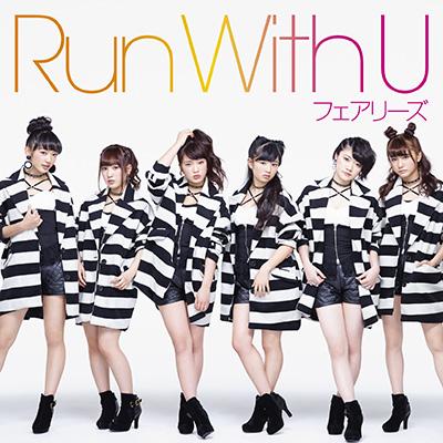 Run With U(CD+DVD)